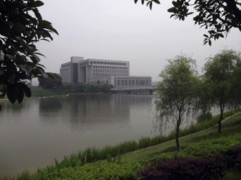 Central South University Changsha