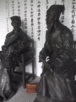 Yuelu College and Library Changsha