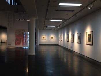 View of Exhibition