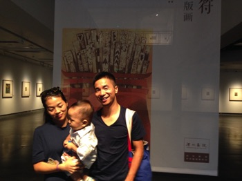 Liu Jing and his  wife and son from Changsha Normal University