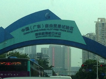The gateway to the original free trade zone in Shenzhen set up in 1979