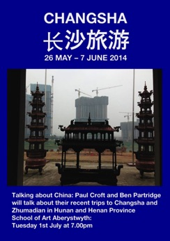 Paul Croft Changsha Exhibitions